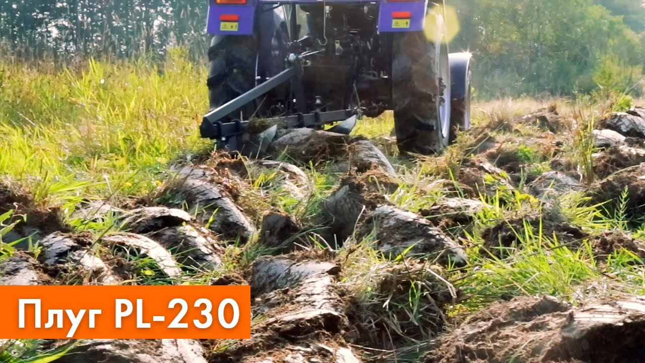 Тестируем работу плуга pl-230 с трактором Lovol 244