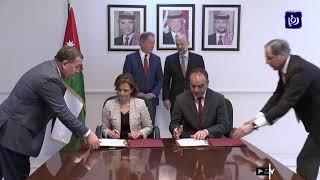 منحة دولية لتنفيذ مشروع يعزز الأمن الغذائي في الأردن - (5/3/2020)