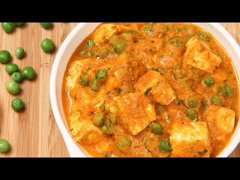 Mutter Paneer  - Indian Homemade Maincourse Recipe By Ruchi Bharani