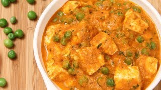 Mutter Paneer  - Indian Homemade Maincourse Recipe By Ruchi Bharani
