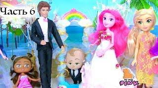 MLP Equestria Girls WEDDING! СВАДЬБА Пинки Пай и Чиз Сэндвича! My Little Pony Мультик