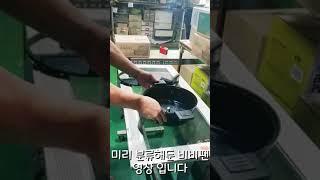 G- 90  BB팬 신상품 자동/회전/냄비/요술/만능 …
