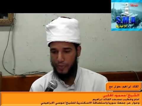 ضمن فاعليات جمعة سوريا بمسجد القائد ابراهيم