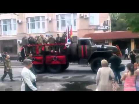 Похороны Алексея Мозгового в Алчевске. 27.05.2015