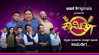 Voot Original Presents Comediga - A Kannada Stand-Up Comedy, Streaming Now on Voot