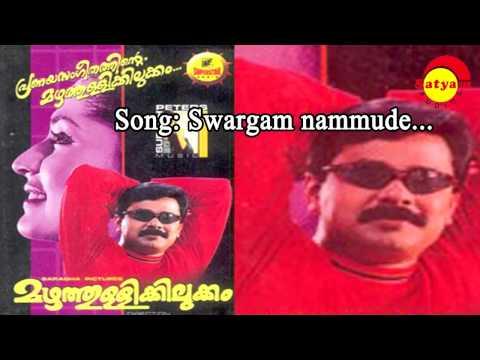 Swargam nammude - Mazhathullikilukkam