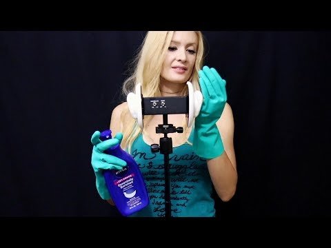 ASMR Gloves and Lotion (Ear Massage, Soft Spoken)