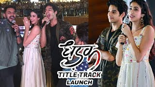 Dhadak Title Track Launch | Ishaan Khattar And Jhanvi Kapoor | Dhadak Official Title Song 2018