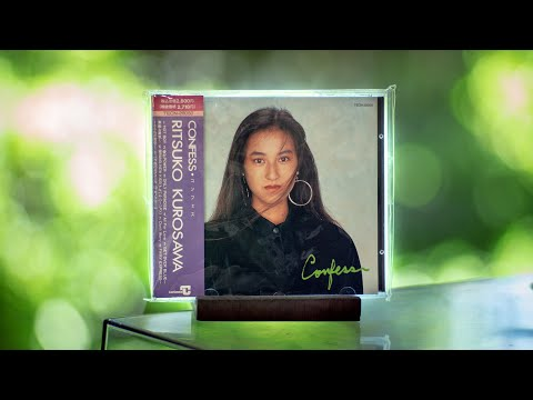 Ritsuko Kurosawa (黒沢律子) - モノクローム