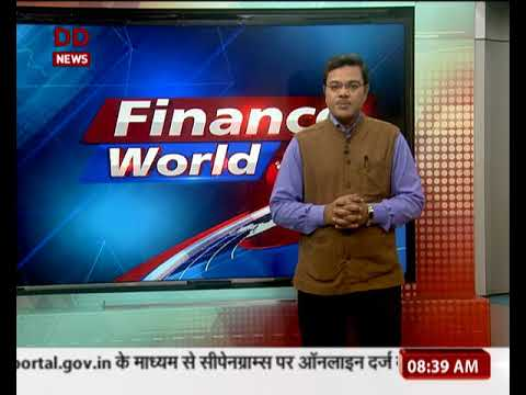 Finance World : Business news | 25/9/17