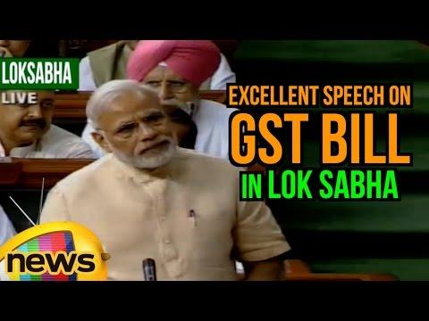 PM Modi Excellent Speech On GST Bill In Lok Sabha | GST Will End Tax Terrorism | Mango News