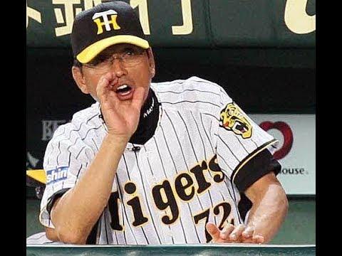 真弓明信という名コーチを、なぜ...