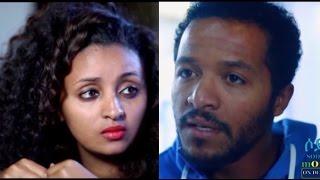 ጳጉሜ 7 Pagume 7 (Ethiopian Film 2017)