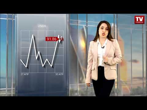 вро не смог заручиться поддержкой макроэкономических данных  (01.05.2018)