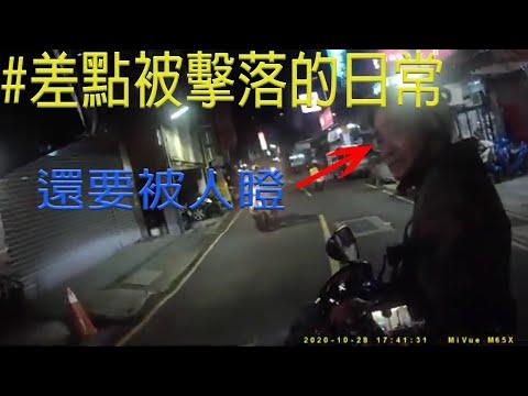 「台灣三寶」#差點被擊落的日常 還要被人瞪。底三寶飯特價中。