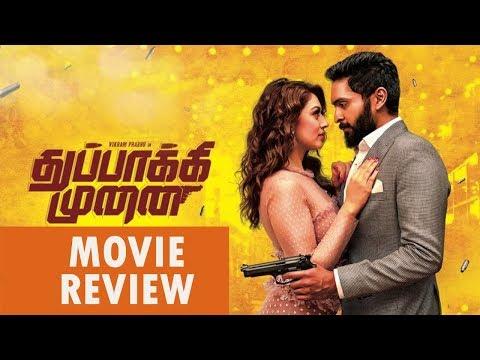 Thuppakki Munai Movie Tamil Review | Vikram Prabhu, Hansika Motwani | L.V. Muthu Ganesh