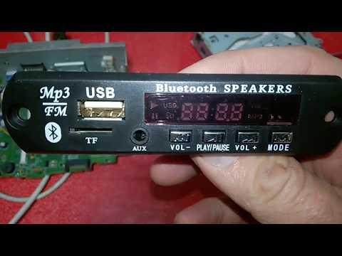 Переделка старой автомагнитолы под Bluetooth