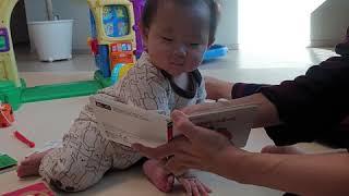독서 20.12.01 화 | 9개월아기 | 294일