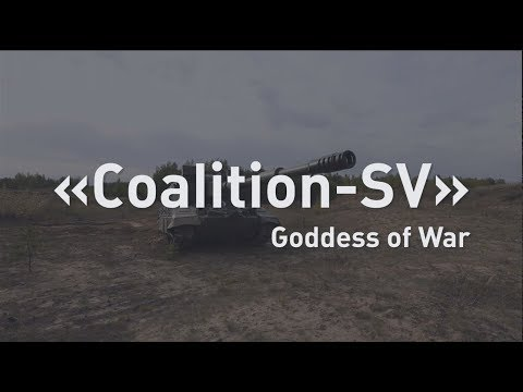 Coalition-SV. Goddess of War