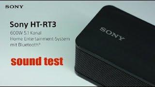 Sony HT-RT3 Sound Bar Home Theatre | SOUND TEST