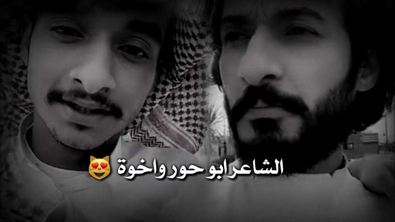 """الشاعر ابو حور يقول قصيده ، شوف رد اخوه عليه 😻""""اجمل مقطع❤️"""""""