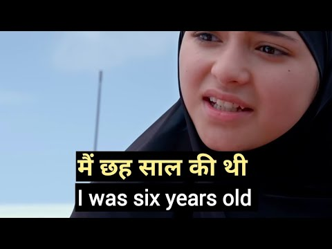 Download Movie subtitles for English learning | learn English through secret Superstar movie subtitles