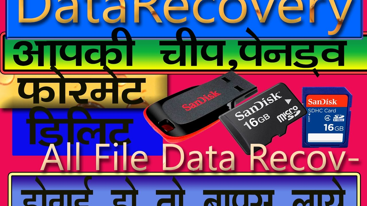 data recovery wizard professional 4.3.6