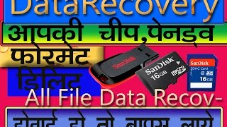 EASEUS Data Recovery Wizard Professional 4.3.6