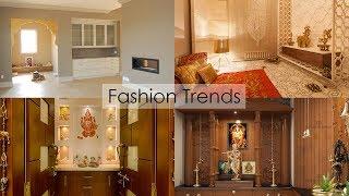 Latest Beautiful Pooja Room Ideas || POOJA ROOM INTERIOR DESIGNS