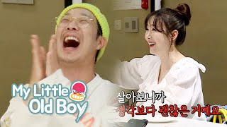 Ha Ha & Byul Lived as total Strangers Before They Got Married [My Little Old Boy Ep 144]