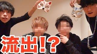 【BL】笑ってはいけないボイスドラマで稲荷兄弟の素顔暴きます…!
