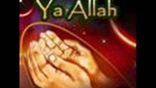 Ya Allah Le silence Des Mosquées