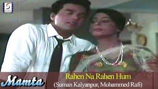 Rahen Na Rahen Hum | Suman Kalyanpur, Mohammed Rafi |  Dharmendra, Suchitra Sen, Ashok Kumar