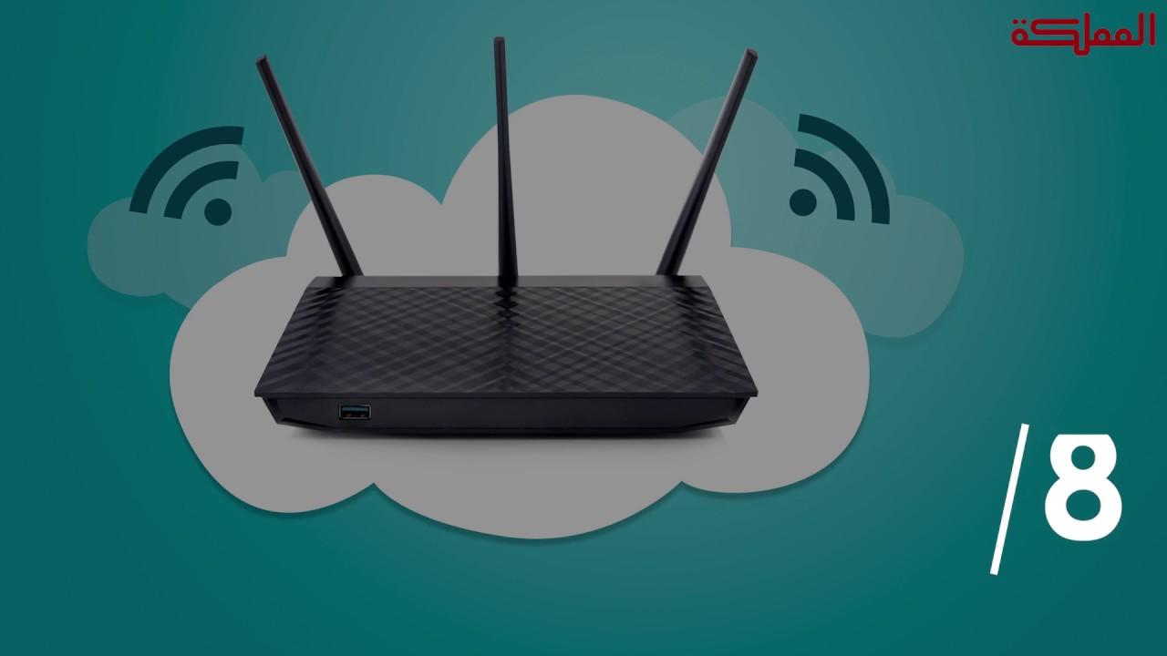نصائح لجعل شبكة WI-FI المنزلية أسرع