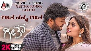 Geetha Nanna Geetha| Ganesh | Sonu Nigam | Vijaynaagendra | Syed Salam & Shilpa Ganesh