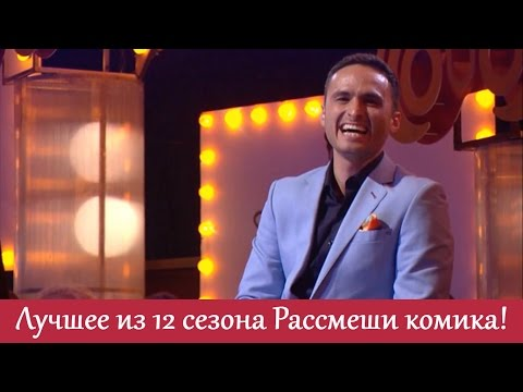 Вечерний Квартал 31 декабря 2014