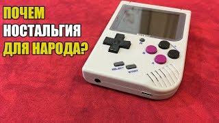 Честный Обзор BittBoy - Убийца PSP?