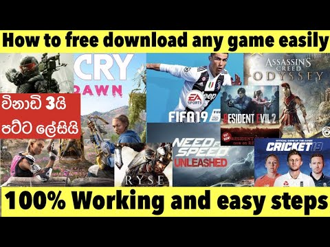 How To  Download Any PC Game Free