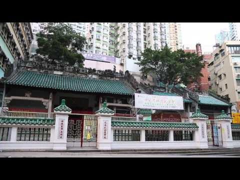 Temple Man Mo à Hong Kong / Man Mo temple, Hong Kong