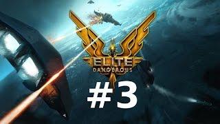 Elite : Dangerous - Episode 3 : Bain de soleil