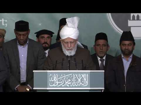 Ansar Pledge led by Huzoor at Ansarullah UK Ijtema 2018