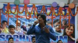BABUSHAN A VERY GOOD SINGER