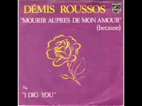 demiss roussos   i dig you