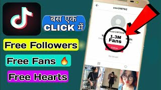 Increase Unlimeted Tik Tok Fans 2019 | TikTok Auto Fans|TikTok Free Followers | Free Liker 2019
