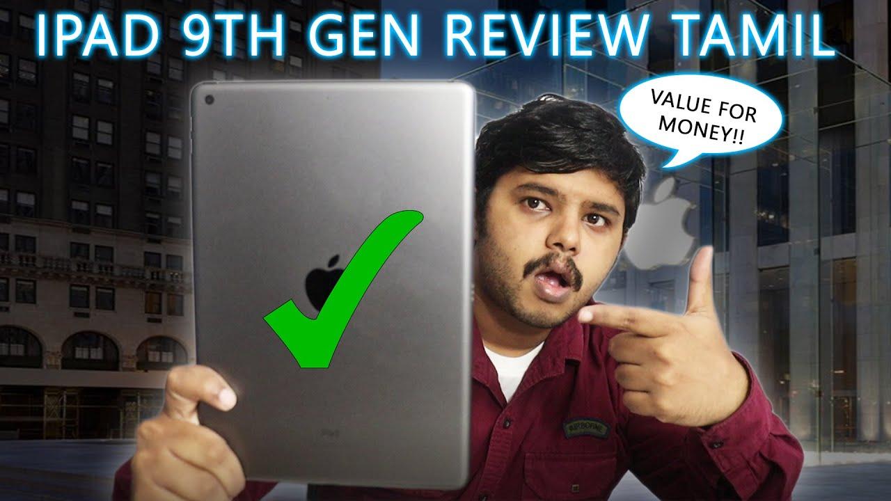 ipad 9 review tamil 2021 - Best budget iPad tamil   iPad 9th generation tamil camera samples