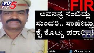 TV5 Kannada - News You can trust. TV5 Kannada now captures Karnatak...