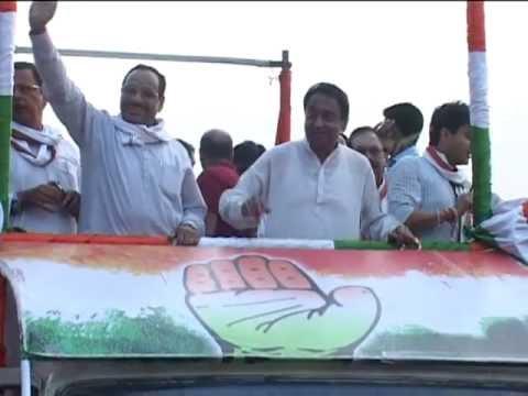 Kamal Nath Jabalpur 1