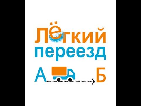Переезд банка | Прикинь a? Грузчики Харьков