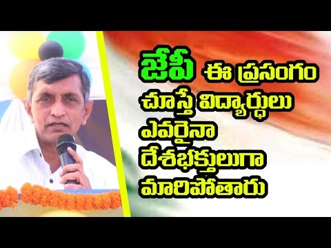 Loksatta founder Dr.Jayaprakash Narayan Speech for Students | Telugu Popular TV