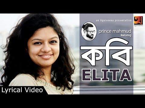 Kobi | Prince Mahmud ft Elita | Eid Special Song 2018 | Lyrical Video | ☢☢ EXCLUSIVE ☢